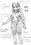 アメコミ風ヒロインc1.jpg
