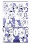 エリカ誕生日完成.jpg