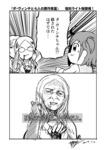 ダ・ヴィンチちゃん復刻.jpg