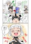 FGO-CEO漫画-完成.jpg